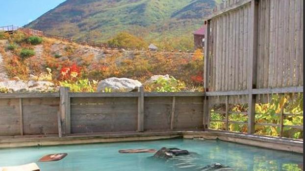 niseko-onsen-Goshiki-outside