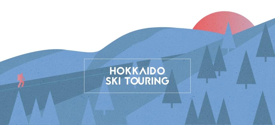 HokkaidoWilds
